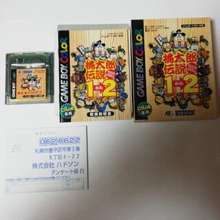 ゲームボーイ(ゲームボーイ)のゲームボーイカラー用ソフト桃太郎伝説1→2 箱説明書付き(携帯用ゲームソフト)