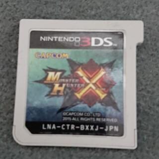 3DS モンスターハンターX ソフトのみ(携帯用ゲームソフト)