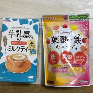 ワコウドウ(和光堂)の牛乳屋さんのミルクティー カフェインレスノンカフェイン和光堂葉酸 鉄 キャンディ(その他)
