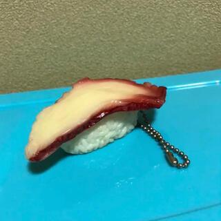 タコ寿司 食玩 食品サンプル フィギュア(キーホルダー)