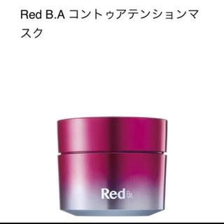 ポーラ(POLA)のPOLA RED BA コントウアテンションマスク 新品未開封 9g✖︎10個(パック/フェイスマスク)