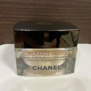 CHANEL - シャネル サブリマージュマスク50g