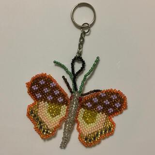 蝶 アメリカ ビーズ キーホルダー 2(キーホルダー)