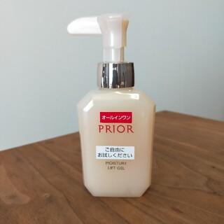 プリオール(PRIOR)のプリオール うるおい美リフトゲル(オールインワン化粧品)
