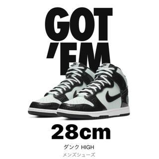 NIKE - Nike dunk high Barely Green 28