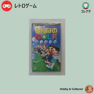 プレイステーションポータブル(PlayStation Portable)のみんなのGOLF ポータブル ( #1252 )(携帯用ゲームソフト)