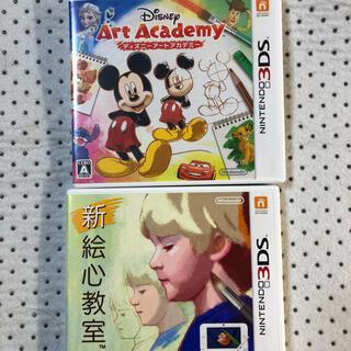 ニンテンドー3DS(ニンテンドー3DS)のディズニーアートアカデミー 新絵心教室(携帯用ゲームソフト)