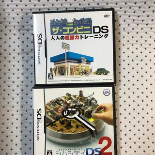 ニンテンドーDS(ニンテンドーDS)のザ ・コンビニ シムシティ2(携帯用ゲームソフト)