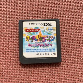 ニンテンドーDS(ニンテンドーDS)の任天堂DSカセット(携帯用ゲームソフト)