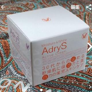 タイショウセイヤク(大正製薬)の大正製薬 アドライズ(AdryS) アクティブクリーム(30g)(フェイスクリーム)