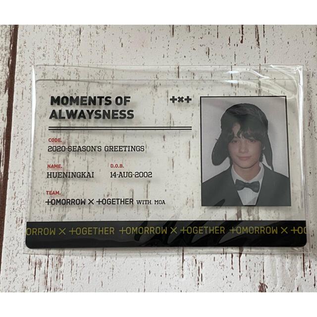 txt ヒュニンカイ  idカード シーグリ エンタメ/ホビーのタレントグッズ(アイドルグッズ)の商品写真