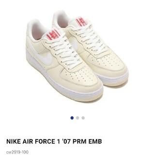 ナイキ(NIKE)の26cm Nike air force1 ポップコーン(スニーカー)