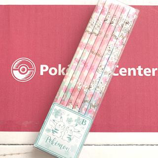 ポケモン(ポケモン)のピカチュウ 鉛筆12本セット 税込834円(ペン/マーカー)