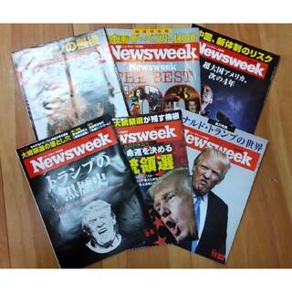Newsweek (ニューズウィーク日本版)  6冊(ニュース/総合)