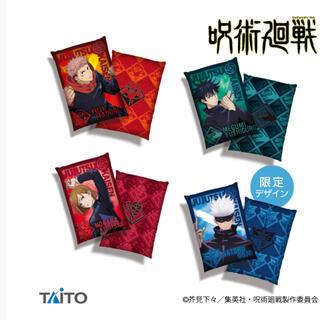 タイトー(TAITO)の呪術廻戦 クッション&ヘッドホン セット(キャラクターグッズ)