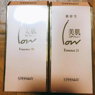 美肌ステファニー 化粧品 エッセンス 21D SⅡ ドライ  美容液2本セット(美容液)