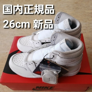 ナイキ(NIKE)のNIKE AIR JORDAN 1 HIGH 85 NEUTRAL GREY (スニーカー)