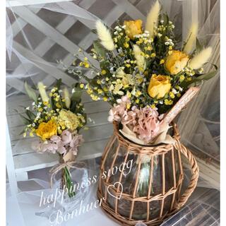 幸せの黄色い花束ブーケスワッグ