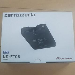 パイオニア(Pioneer)の【カロッツェリア ND-ETC8】ETC車載器 ナビ連動型(ETC)