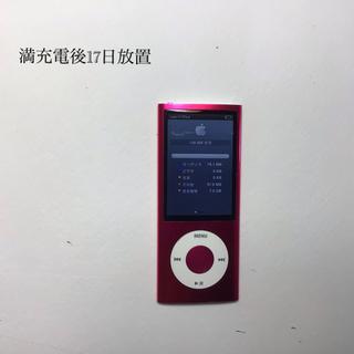アップル(Apple)のiPod nano 5世代 8GB ピンク-7(ポータブルプレーヤー)