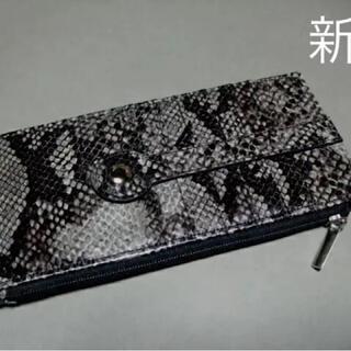 新品 5色あり 合皮 型押し☆カードケース 小銭入れ コインケース1個