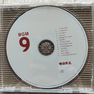 ムジルシリョウヒン(MUJI (無印良品))の無印良品 BGM9, 17, 23(ワールドミュージック)