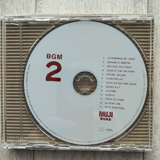 ムジルシリョウヒン(MUJI (無印良品))の無印良品BGM2 Paris(ワールドミュージック)