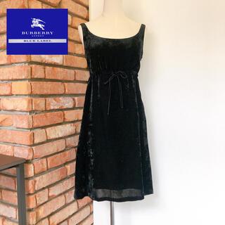 BURBERRY BLUE LABEL - 1回使用 バーバリー ブルーレーベル ワンピース ドレス ベロア 38
