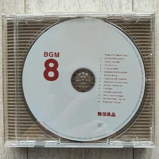 ムジルシリョウヒン(MUJI (無印良品))の 無印良品BGM8 Stockholm(ワールドミュージック)