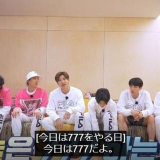 ボウダンショウネンダン(防弾少年団(BTS))のBTS RUN EP126-130 日本語字幕 高画質(ミュージック)