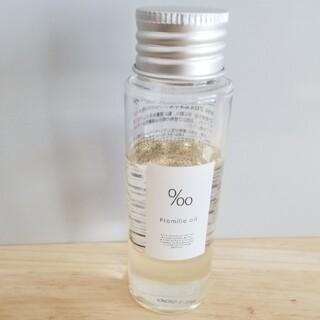 ムコタ(MUCOTA)のムコタ プロミルオイル(オイル/美容液)