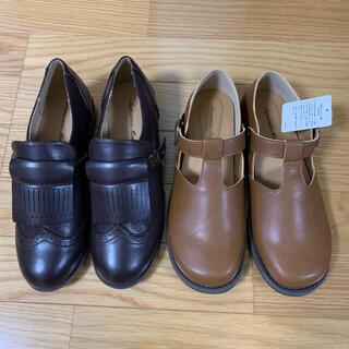サマンサモスモス(SM2)のサマンサモスモス  靴2点セット(ローファー/革靴)