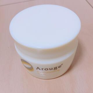 アルージェ(Arouge)のアルージェ 保湿パック ウォータリーシーリングマスク (パック/フェイスマスク)