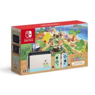 ニンテンドースイッチ(Nintendo Switch)の新品未開封★Switch 任天堂スイッチ本体あつまれ動物の森 同梱版ニンテンドウ(家庭用ゲーム機本体)