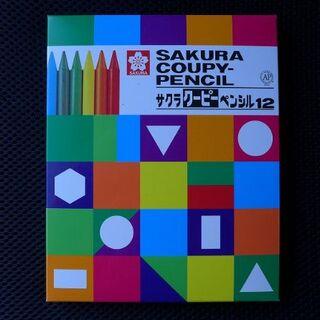 サクラクレパス(サクラクレパス)のサクラ クーピーペンシル 12色入り 新品、未使用  (その他)