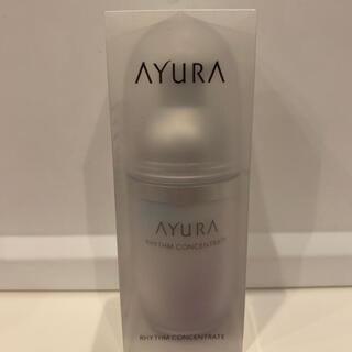AYURA - 新品未開封 アユーラ リズムコンセントレート 40ml 美容液