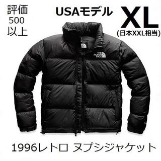 ザノースフェイス(THE NORTH FACE)の日本XXLサイズ 海外限定 ノースフェイス 1996 レトロ ヌプシ ブラック(ダウンジャケット)