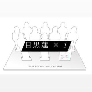 Johnny's - Snow Man 目黒蓮 カスタムスタンド 2021カレンダー