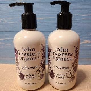 ジョンマスターオーガニック(John Masters Organics)のジョンマスターオーガニック ボディーソープ・ボディーミルク(ボディローション/ミルク)