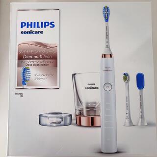 フィリップス(PHILIPS)の【美品】フィリップス電動歯ブラシ✨ダイヤモンドクリームソニケア(歯ブラシ/デンタルフロス)