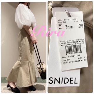 snidel - 完売🌷新作新品🍀スナイデル ハイウエストヘムフレアスカート