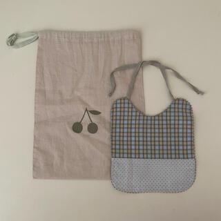 ボンポワン(Bonpoint)の未使用 ボンポワン スタイ 保存袋付(ベビースタイ/よだれかけ)
