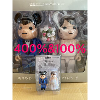 MEDICOM TOY - BE@RBRICK グリーティング結婚 4 PLUS 100%&400%