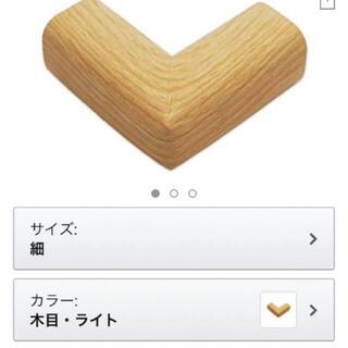 6コ 安心クッション コーナー用(細) 木目(ライト)  (その他)