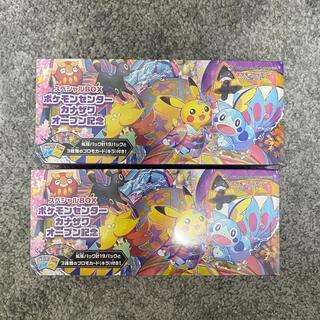 ポケモン(ポケモン)の新品、未開封 ポケモンセンター カナザワオープン記念 スペシャルbox(Box/デッキ/パック)