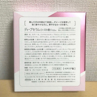 マルコ(MARUKO)の2点★大容量 Dr.Nail ディープセラム ローズ 6.6 ml(ネイルケア)