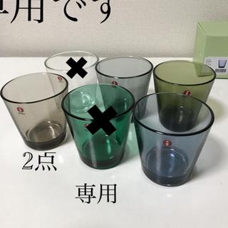 イッタラ(iittala)の【専用】新品☆イッタラ カルティオ タンブラー 6点(グラス/カップ)