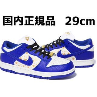 Supreme - 29cm■Supreme Nike SB Dunk Low シュプリーム ナイキ