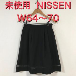 未使用 ニッセン NISSEN ウエストゴム タックスカート  M ブラック(ひざ丈スカート)