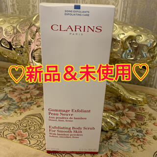 クラランス(CLARINS)の【新品】&【未使用】CLARINSボディスクラブ♡(ボディスクラブ)